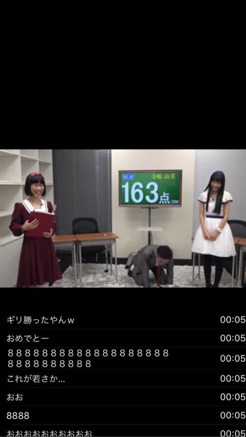 #ふるさと祭り からの #センター試験 ヾ(゚ω゚)ノ