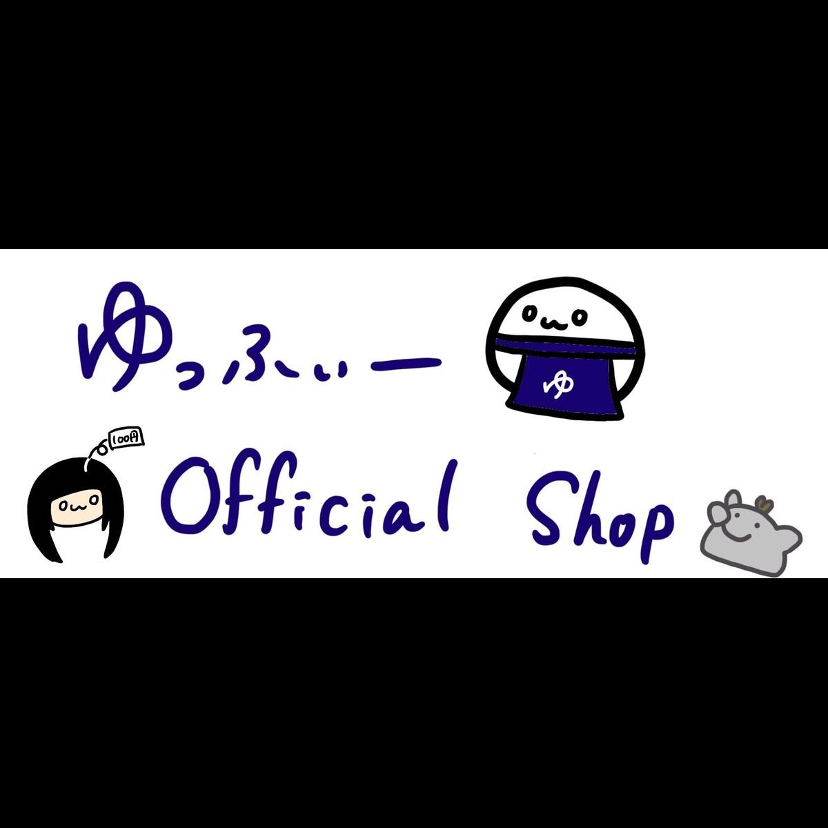 ほかほか(゚ω゚)