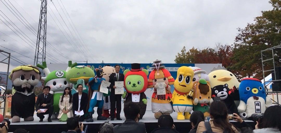 #ゆるキャラGP2019 表彰式 !
